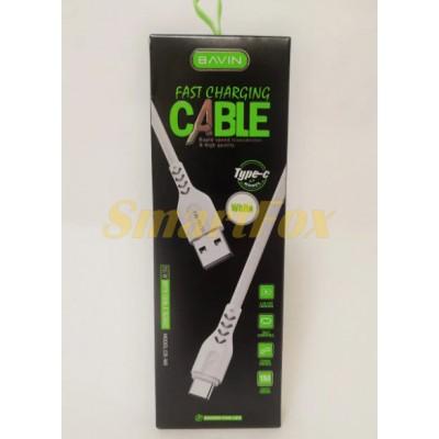 Кабель USB/TYPE-C BAVIN CB160-TYPEC