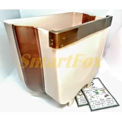 Контейнер мусорный Wet Garbage Container 00086
