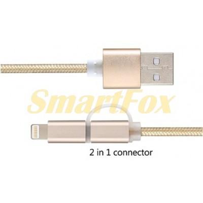 Кабель USB 2 в 1 microUSB (V8)/IPHONE 5 REDDAX круглый