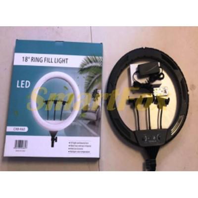 Лампа LED для селфи кольцевая светодиодная Ring Fill Light CXB-460 (46 см)