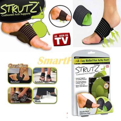 Стельки супинатор ортопедические STRUTZ Cushioned Arch (цена за 1шт, продажа упаковкой 10шт)
