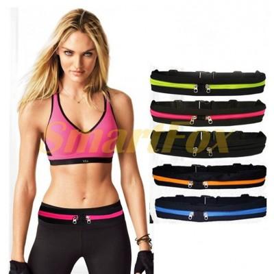 Органайзер спортивный с карманами Go Belt/Belt for Running