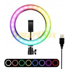 Лампа LED для селфи кольцевая светодиодная MJ33 RGB
