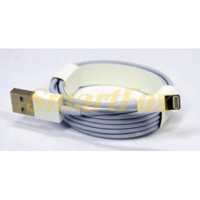 Кабель USB/IPHONE 5 AAAAA (2 м)