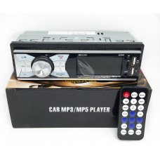 Автомагнитола MP3 550RM
