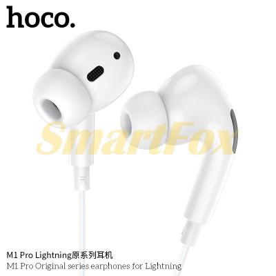 Наушники вакуумные с микрофоном HOCO M1 Lightning