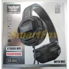 Наушники накладные с микрофоном LS-802-MIC