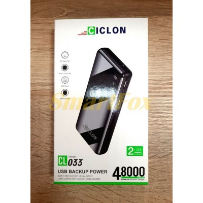УМБ (Power Bank) CL-033 48000mAh
