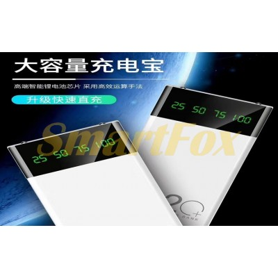 УМБ (Power Bank) CL-32 58000mAh
