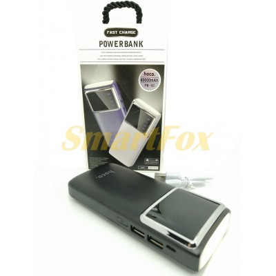 УМБ (Power Bank) PB-50 60000mAh