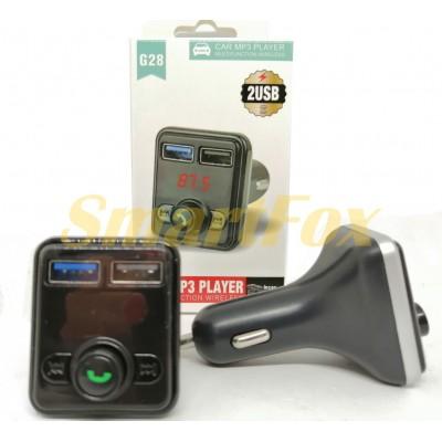 FM-модулятор G28 Bluetooth