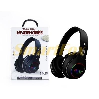 Наушники беспроводные Bluetooth ST-L63