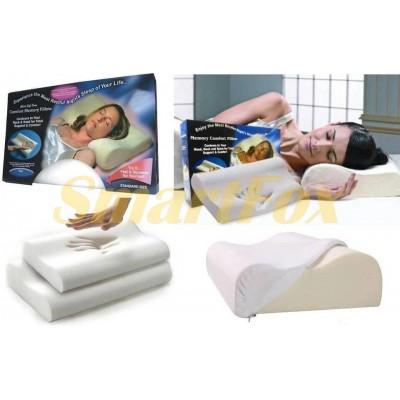 Подушка комфорт сон Memory Pillow с памятью