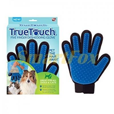 Перчатки для ухода за животными True Touch