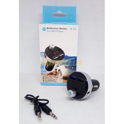 FM-модулятор X12 Bluetooth