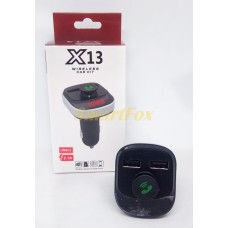 FM-модулятор X13 BT Bluetooth