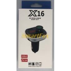 FM-модулятор X16 BT Bluetooth