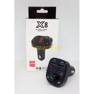 FM-модулятор X8 BT Bluetooth (белая коробка)