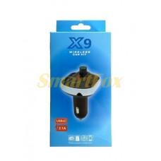 FM-модулятор X9 BT Bluetooth