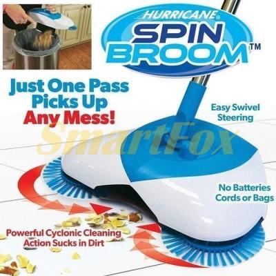 Механическая щётка Spin Broom ST204