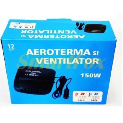 Автообогреватель с вентилятором 2в1 ST211