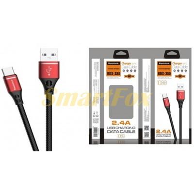 Кабель USB/IPHONE 5 REDDAX RDX-355 RED (1 м)