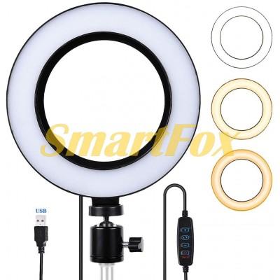 Лампа LED для селфи кольцевая светодиодная (6 дюймов) 16 см SL-1140