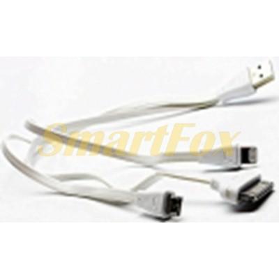Кабель USB 3 в 1 microUSB (V8)/IPHONE 4/IPHONE 5 смайлик плоский si-908