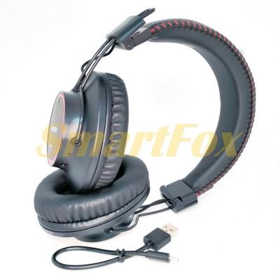 Наушники беспроводные Bluetooth AT-7617 складные