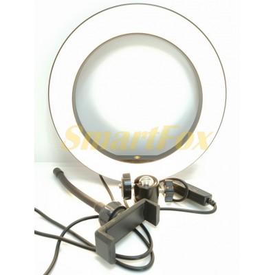 Лампа LED для селфи кольцевая светодиодная 21 см (8 дюймов) (пластик+металл) SL-1300