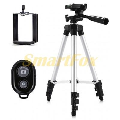 Штатив-тренога с пультом ДУ для камеры и телефона Bluetooth SL-DK3888