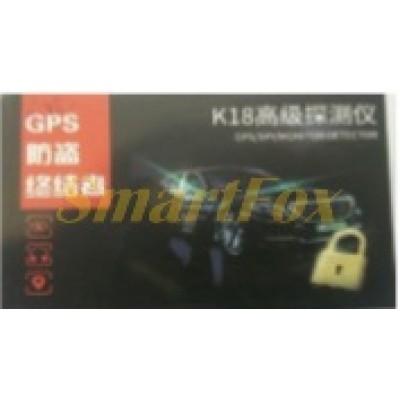 Навигатор GPS LOCATOR K-18