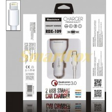АЗУ 2USB REDDAX RDX-109 +IPHONE 5 WHITE