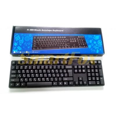 Клавиатура проводная 880