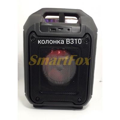 Портативная колонка Bluetooth B310
