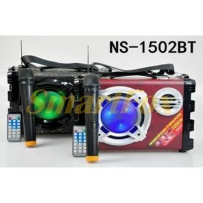 Портативная колонка NNS NS-1502 BT