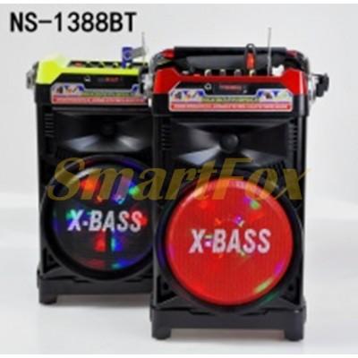 Портативная колонка NNS NS-1388 BT