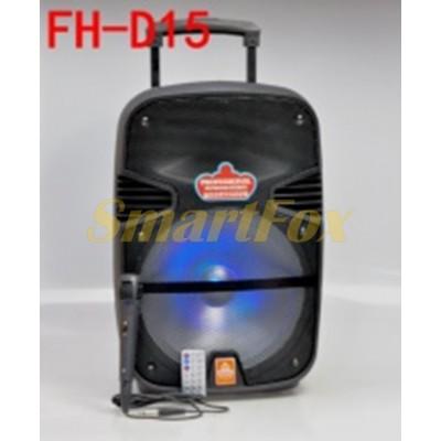 Портативная колонка FUHAO FH-D15