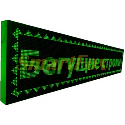 Бегущая строка 135х40 см влагостойкая с WIFI зеленая с удлиненным кабелем под USB флешку
