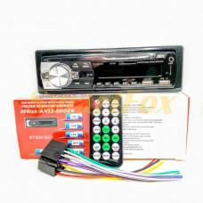 Автомагнитола MP3 520BT Bluetooth