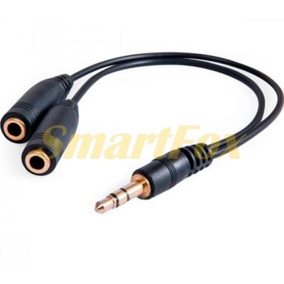 Кабель аудио 3,5 мм M/2F (0,3 м)