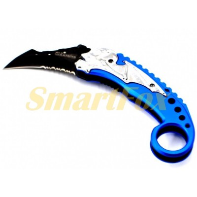 Нож складной 5-10 (18см)