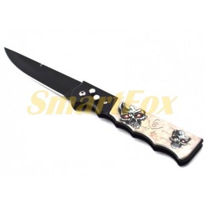 Нож складной A94 (24см)