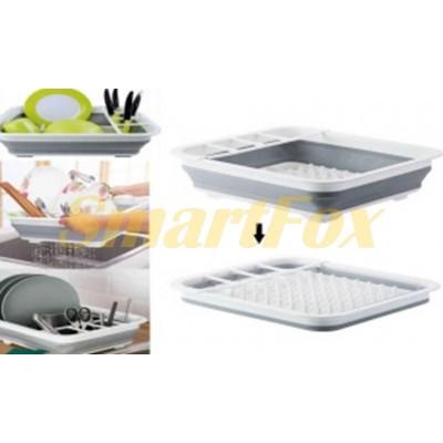 Сушилка-трансформер складная для посуды и кухонных приборов (люкс качество)
