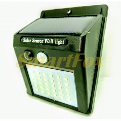 Светильник светодиодный (30 диодов) Solar с датчиком движения