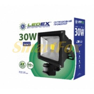 Прожектор LED Ledex с датчиком 30W 6500k