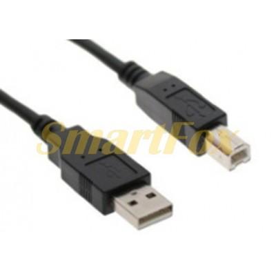 Кабель USB 2.0 AM/BM черный (3 м) (в пакете)