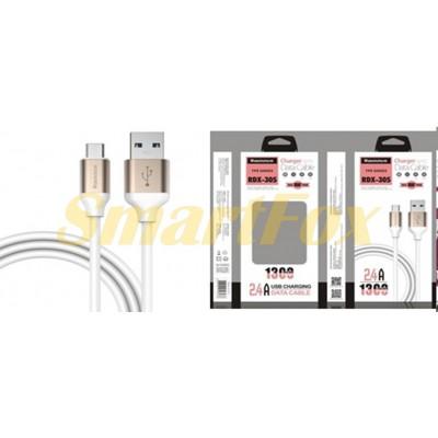 Кабель USB/TYPE-C REDDAX RDX-305 WHITE (1,2 м)