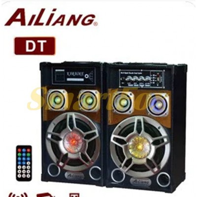 Акустическая система 2.0 AiLiang AL-801
