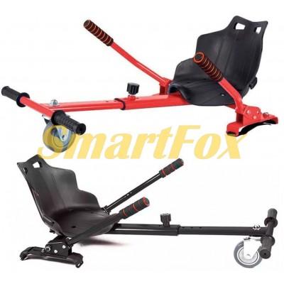 Сиденье для гироборда STX-33